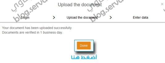 تفعيل حسابك في بنك PaySera الإلكتروني - Upload document successfully