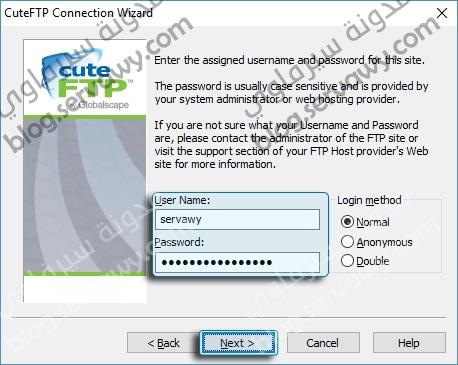 شرح برنامج نقل الصور والملفات CuteFTP - 2