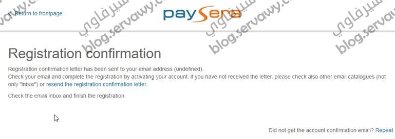 فتح حساب في بنك PaySera الإلكتروني - Send Email