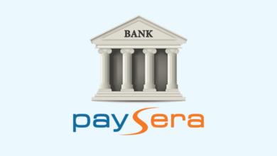 Photo of بنك بايسيرا ! شرح التسجيل و تفعيل الحساب