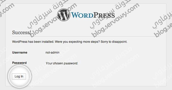 تسجيل الدخول إلى ووردبريس