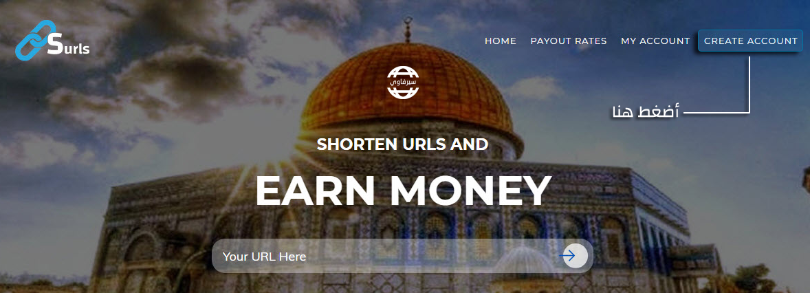 CREATE ACCOUNT - SHORTLINK AND EARN MONEY NOW