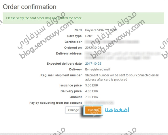 PaySera Visa Card Order confermation