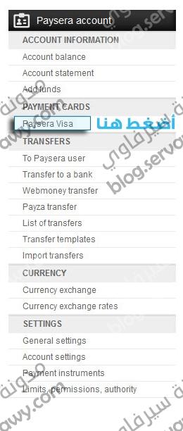 PaySera Visa Card Order pic one