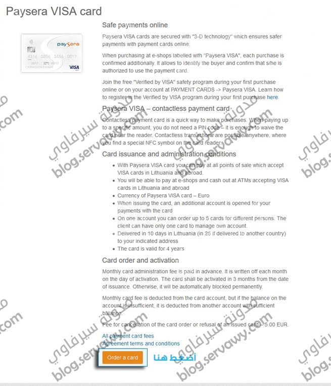 PaySera Visa Card Order pic two