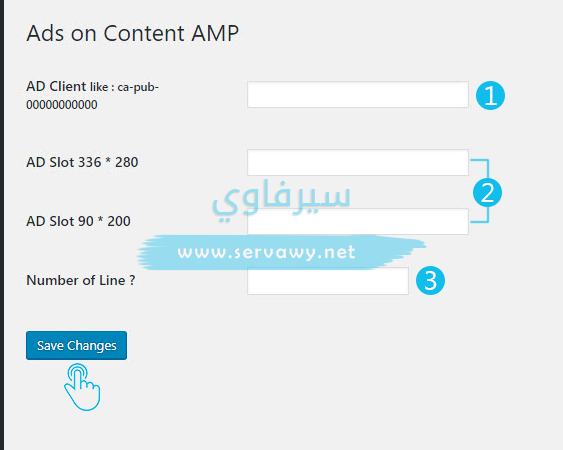 Ads on Content AMP Pages - setup 6